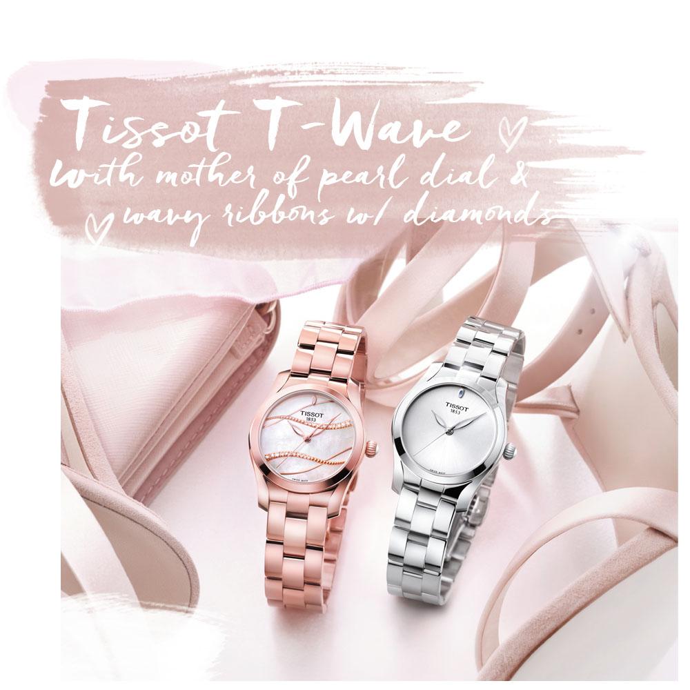 Tissot T-Wave Baselworld